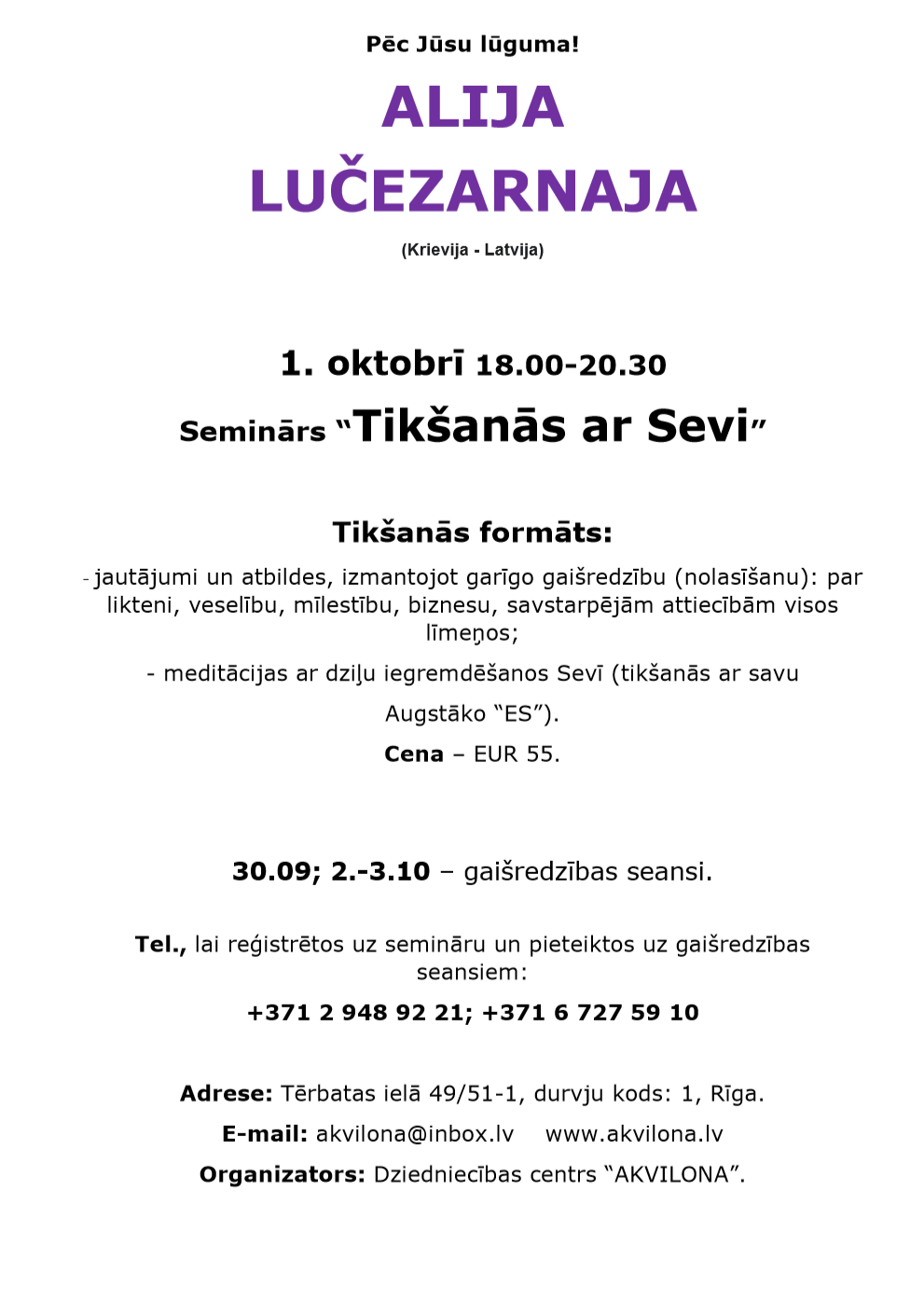 15.07.2019.lv.png
