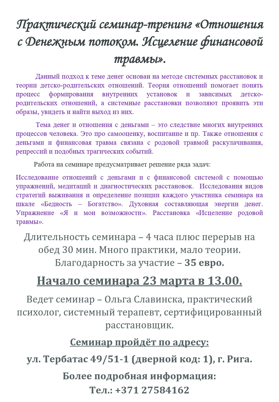 21.03.2019.png